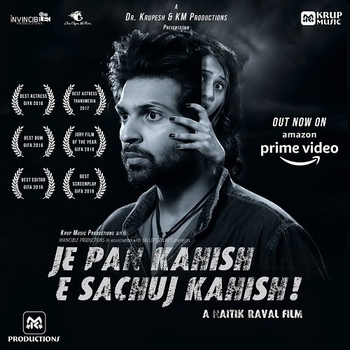 """Je Pan Kahish E Sachuj Kahish"" Movie."
